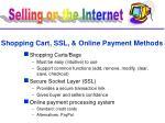 shopping cart ssl online payment methods