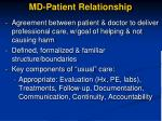md patient relationship