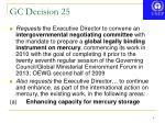 gc decision 25