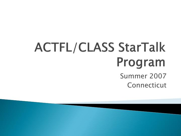 Actfl class startalk program
