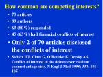 how common are competing interests