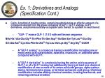 ex 1 derivatives and analogs specification cont