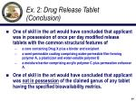 ex 2 drug release tablet conclusion