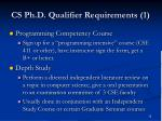 cs ph d qualifier requirements 1