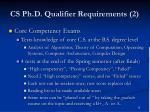 cs ph d qualifier requirements 2