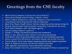 greetings from the cse faculty