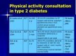 physical activity consultation in type 2 diabetes