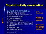 physical activity consultation3