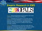 empiric research in ems