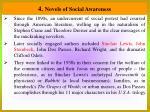 4 novels of social awareness