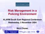 risk management in a policing environment