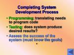 completing system development process