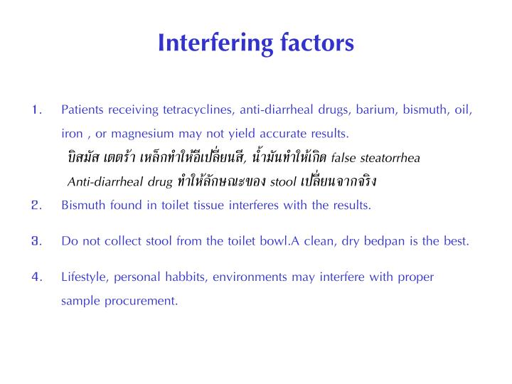 Interfering
