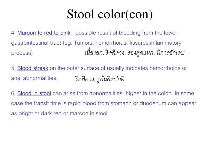 Stool color(con)