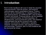 i introduction2