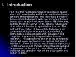 i introduction5