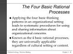 the four basic rational processes