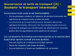 gouvernance et tarifs de transport 2 soutenir le transport intermodal