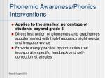 phonemic awareness phonics interventions