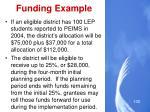 funding example