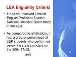 lea eligibility criteria1