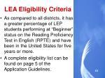 lea eligibility criteria2