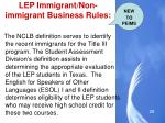 lep immigrant non immigrant business rules