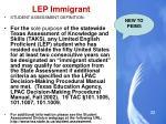 lep immigrant2
