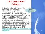 lep status exit criteria2