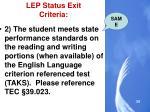 lep status exit criteria3