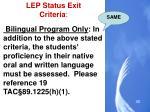 lep status exit criteria4