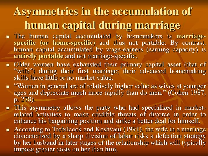 Asymmetries in the accumulation of human capital during marriage
