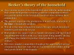 becker s theory of the household