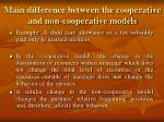 main difference between the cooperative and non cooperative models