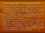 non cooperative bargaining models