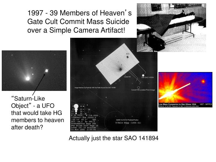 1997 - 39 Members of Heaven