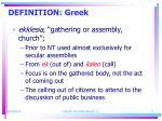 definition greek