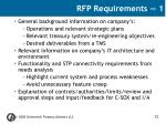 rfp requirements 1