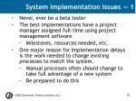 system implementation issues 1