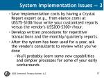 system implementation issues 3
