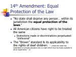 14 th amendment equal protection of the law