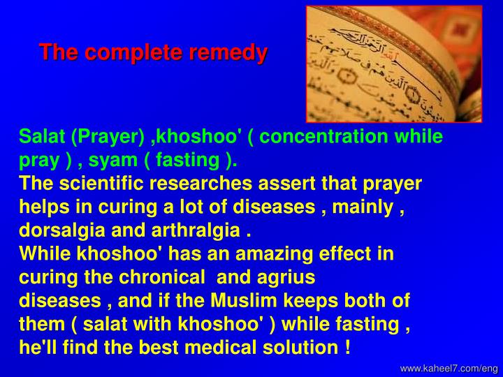 The complete remedy