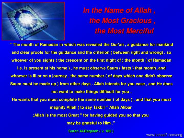 In the Name of Allah ,