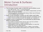 b zier curves surfaces introduction