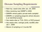 dioxane sampling requirements