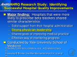ahrq research study identifying successful hospital quality improvements