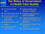 ten roles of government in health care quality
