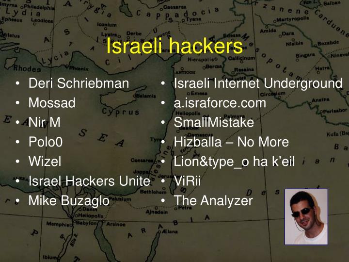 Israeli hackers