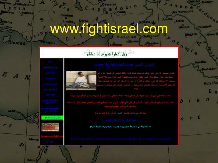 www.fightisrael.com