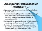 an important implication of principle 1